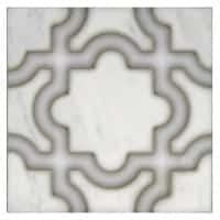 Karia-Platinum-6x6-and-12x12-e1433263566559-200x200